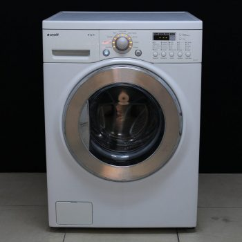 İkinci El Çamaşır Makinesi
